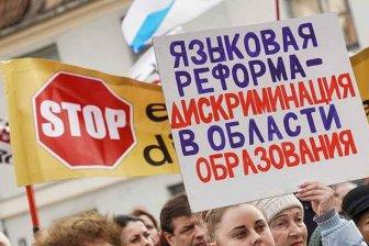 Крайняя русофобия Латвии - русский запретили даже в частных ВУЗах