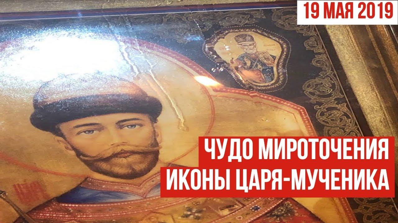 Борис Галенин. Чудо иконы Царя-Мученика Николая на Царском вечере