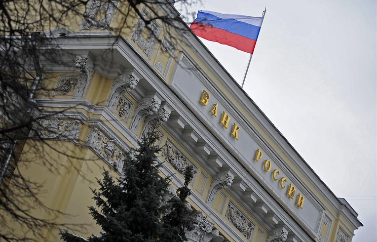Банк России сохранил ключевую ставку на уровне 9% из-за цен на еду и геополитики