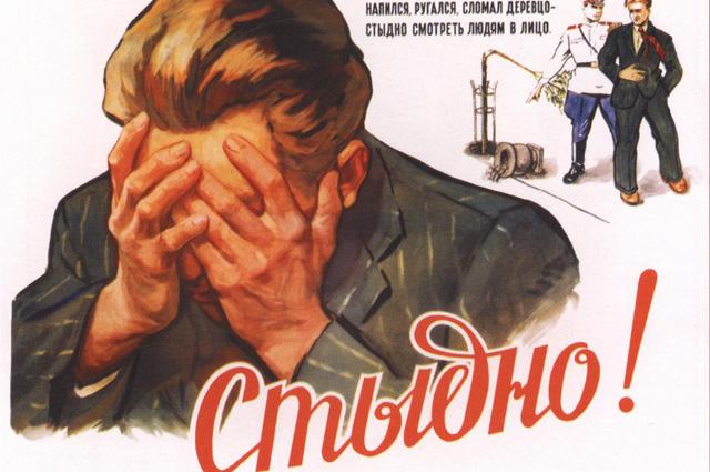 Русский народ здоровее и трезвее, чем о нем говорят.  Анатолий Вассерман