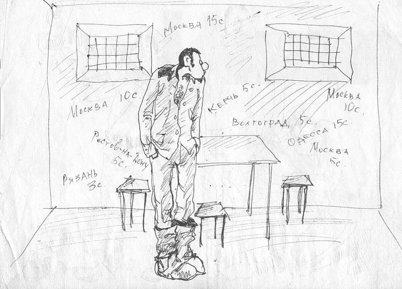 Гауптвахта: за что могли посадить солдат на «губу» в СССР