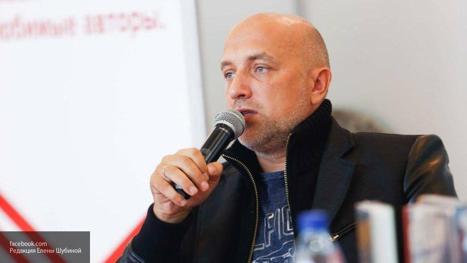 Батальон Захара Прилепина перешел в подчинение МВД ДНР