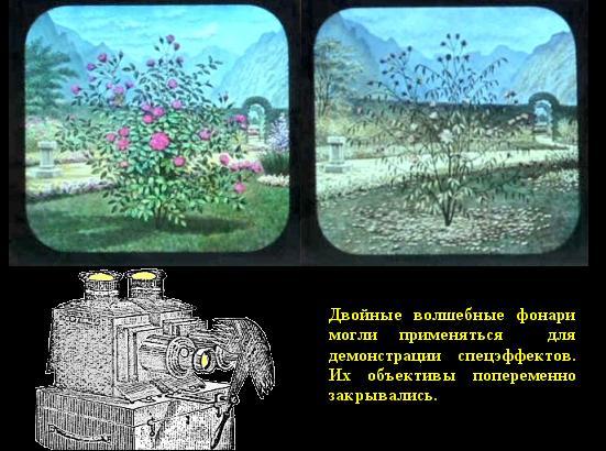 http://mtdata.ru/u16/photoE87F/20463282816-0/original.jpg