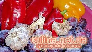 Сливовая аджика – рецепты с фото