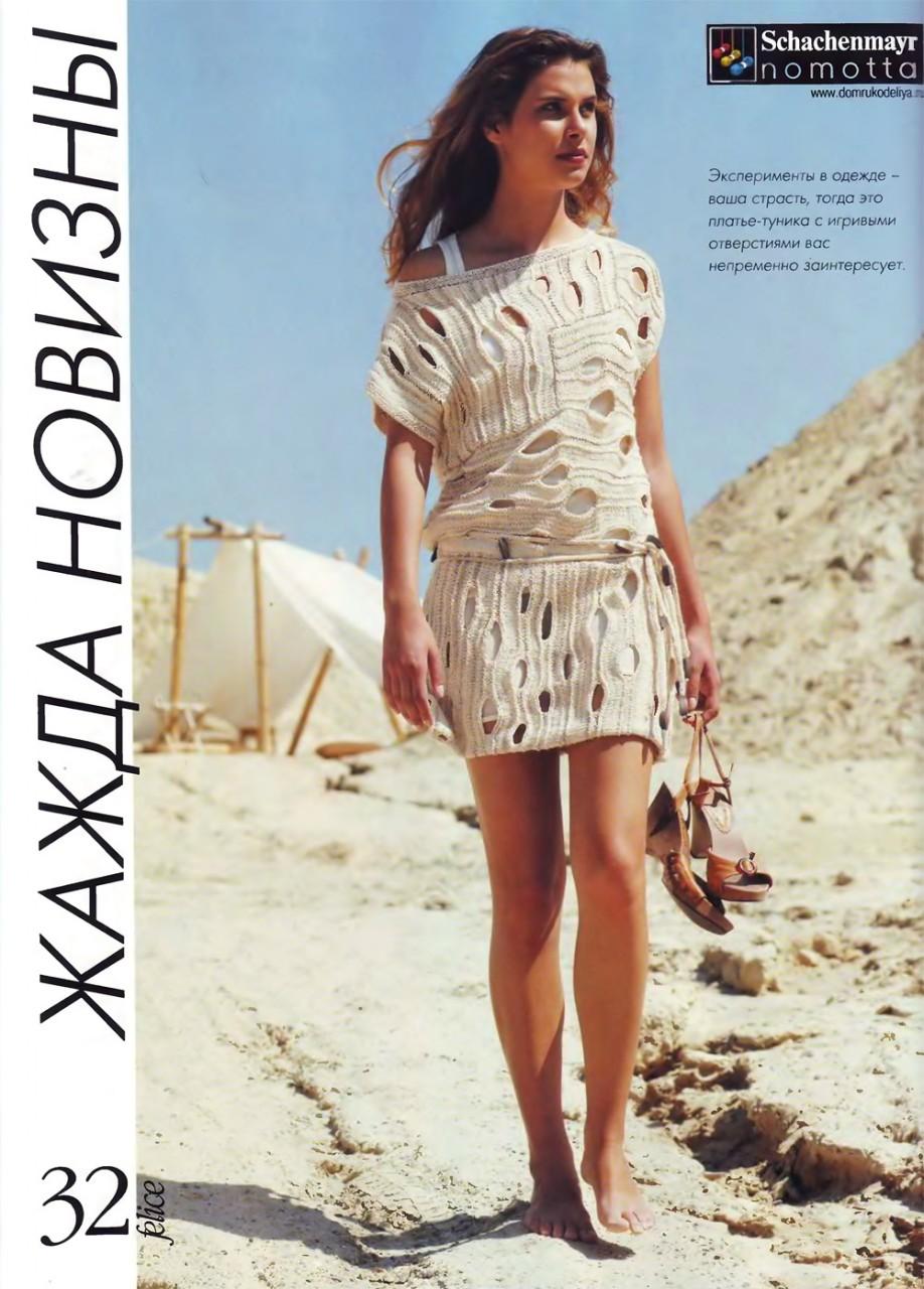 Необычное летнее платье-туника спицами