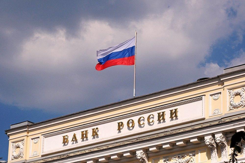 ЦБ отозвал лицензии у московского и краснодарского банков