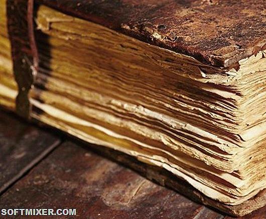 Колдовские книги древности