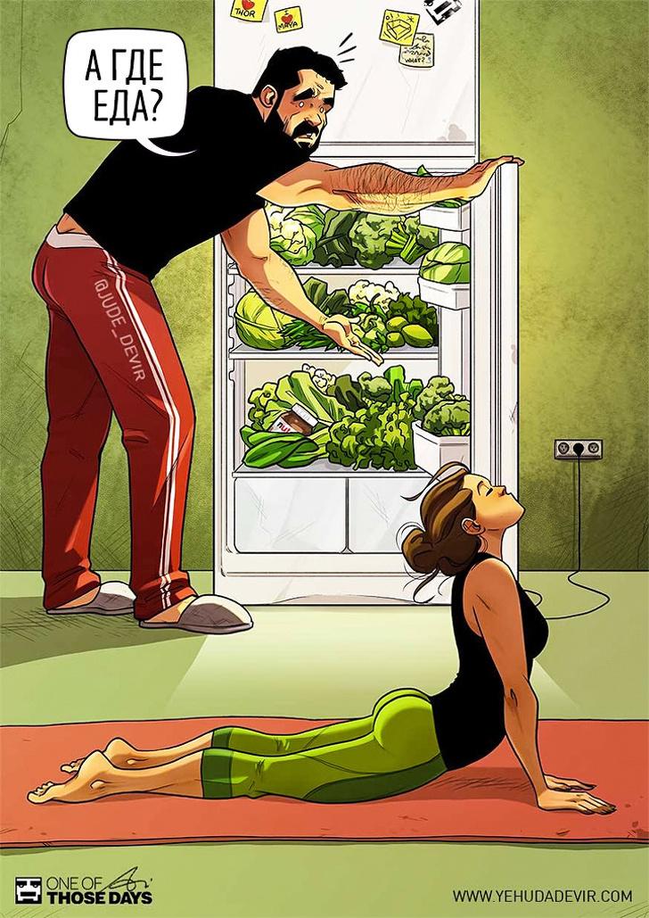 Израильский художник покорил сердца миллионов искренними комиксами о жизни со своей женой