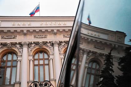 ЦБ пришел к выводу о заинтересованности российских компаний в сильном рубле