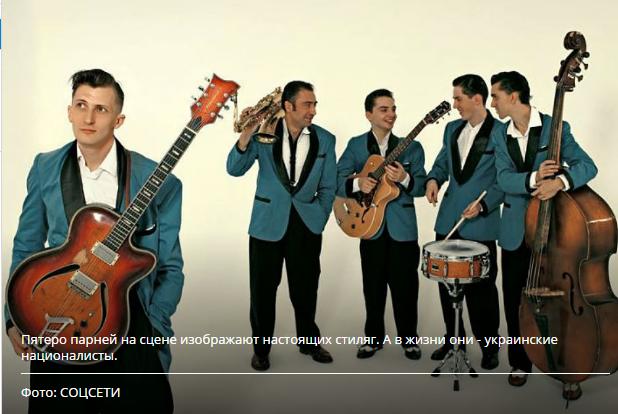 Киевские музыканты, собиравшие деньги на АТО и смеявшиеся над погибшими в Одессе, приезжают в Петербург с концертом