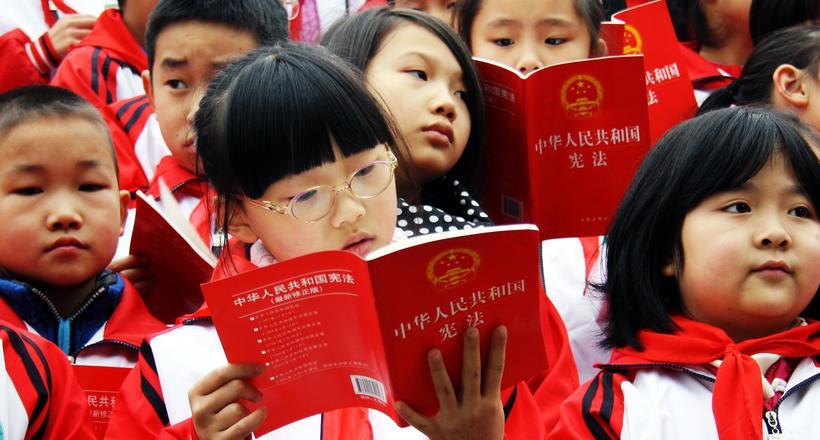 Кто такие китайцы