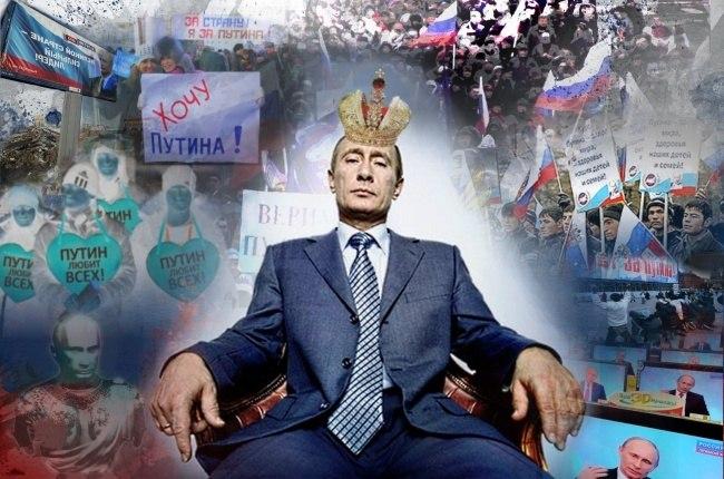 О культе Путина, русофобии и прочих прелестях российской пропаганды