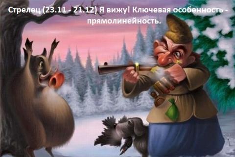 http://mtdata.ru/u16/photoEB03/20931094114-0/original.jpg#20931094114