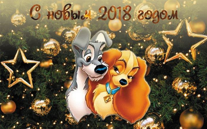 Друзья, с Новым Годом!!!!