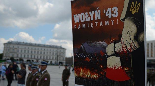Волынская резня 1943 года и …