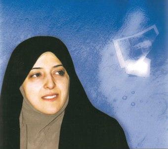 Самые успешные женщины-политики мусульманских стран.