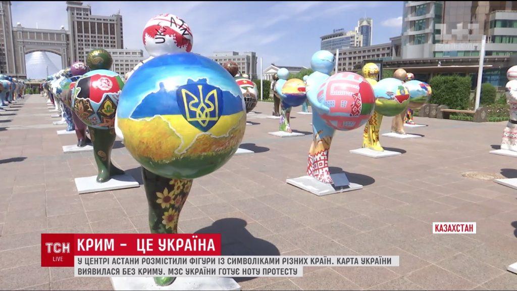 Казахстан унизил Украину. У Климкина готовят ноту протеста