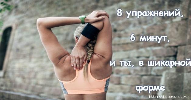 5239983_SKRITAYa_GIMNASTIKA_VOROBYoVA (628x330, 113Kb)