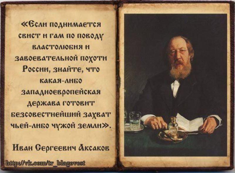 всемирное мнение о русских другие