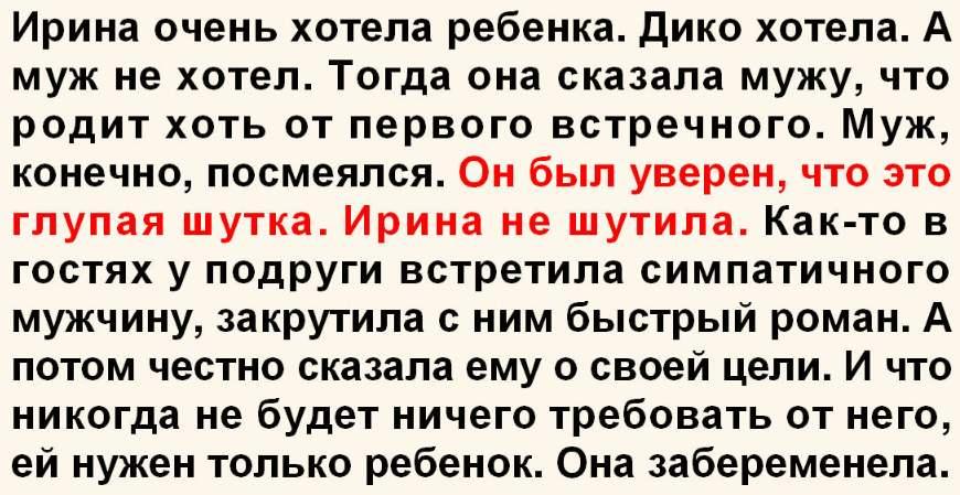 http://timeallnews.ru/uploads/posts/2018-12/1545290144_651451.jpg
