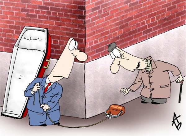 Пенсионную реформу сравнили с потерей Украины
