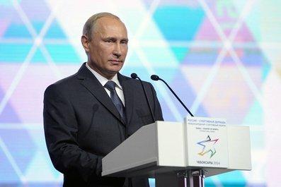 Выступление на Международном спортивном форуме «Россия – спортивная держава».