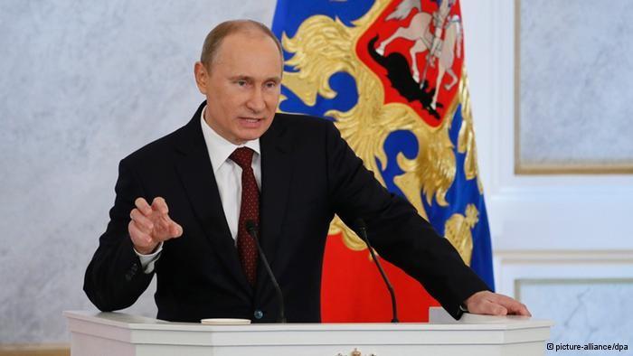 Мюнхенская конференция 2007 года: речь Владимира Путина обнажила кризис глобального миропорядка, определив будущее России и мира
