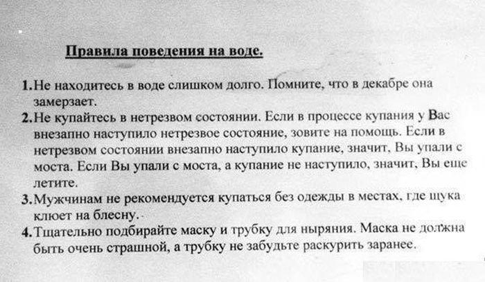 http://mtdata.ru/u16/photoEE27/20740031308-0/original.jpg#20740031308