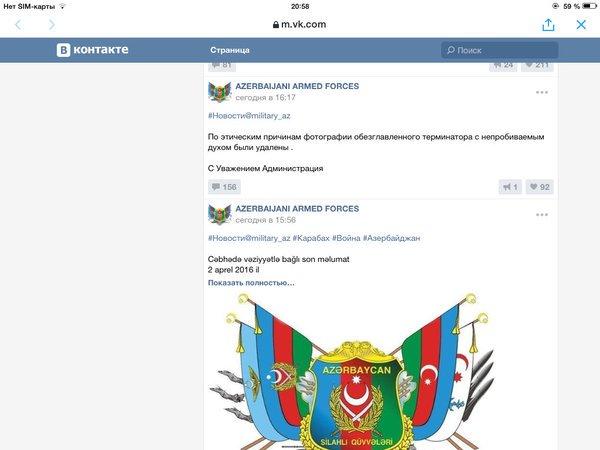 В Карабахе: отрезанная голов…