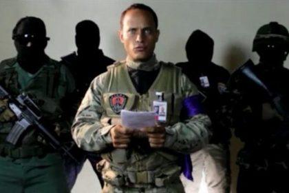 В Венесуэле полицейский вертолет атаковал здание Верховного суда