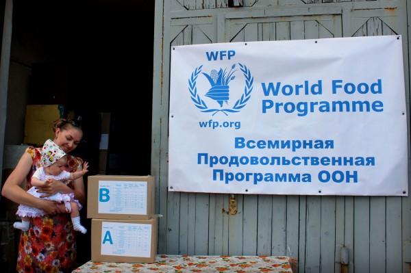 ООН Донбассу больше не поможет