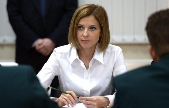 Украинский паспорт Поклонской может сыграть с ней злую шутку