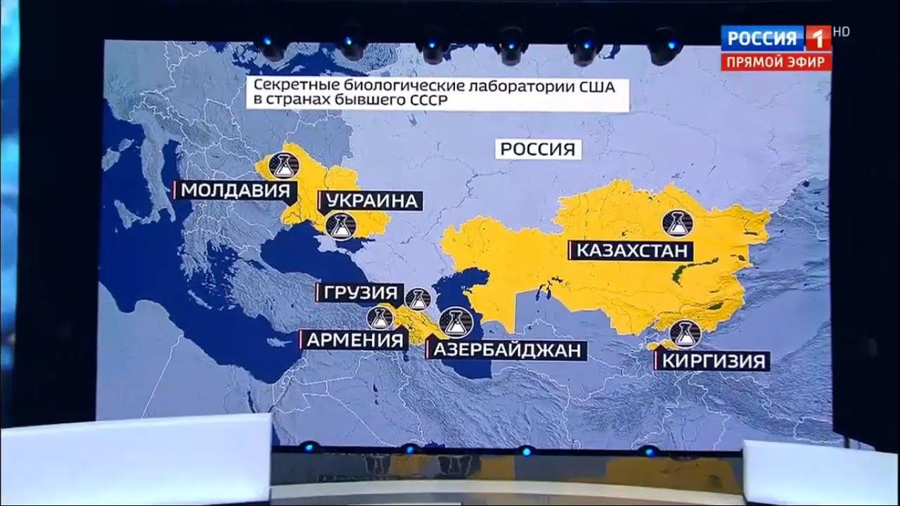 Опасные лаборатории США на Украине: У Москвы есть право на силовую операцию