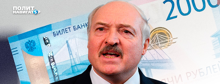 Лукашенко сделал заявку на царство – «не хуже Сталина, справится»