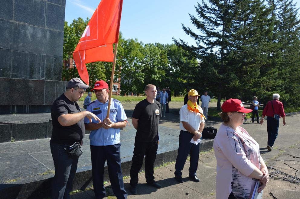 Провальный митинг: КПРФ реши…