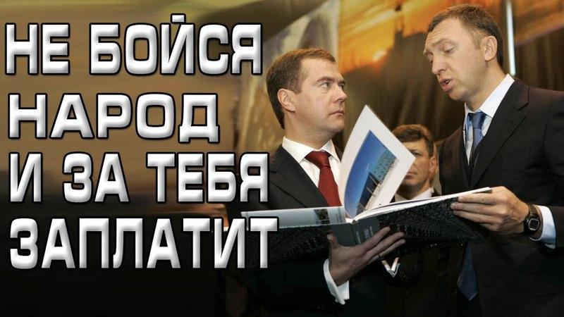 Медведев пообещал и дальше н…