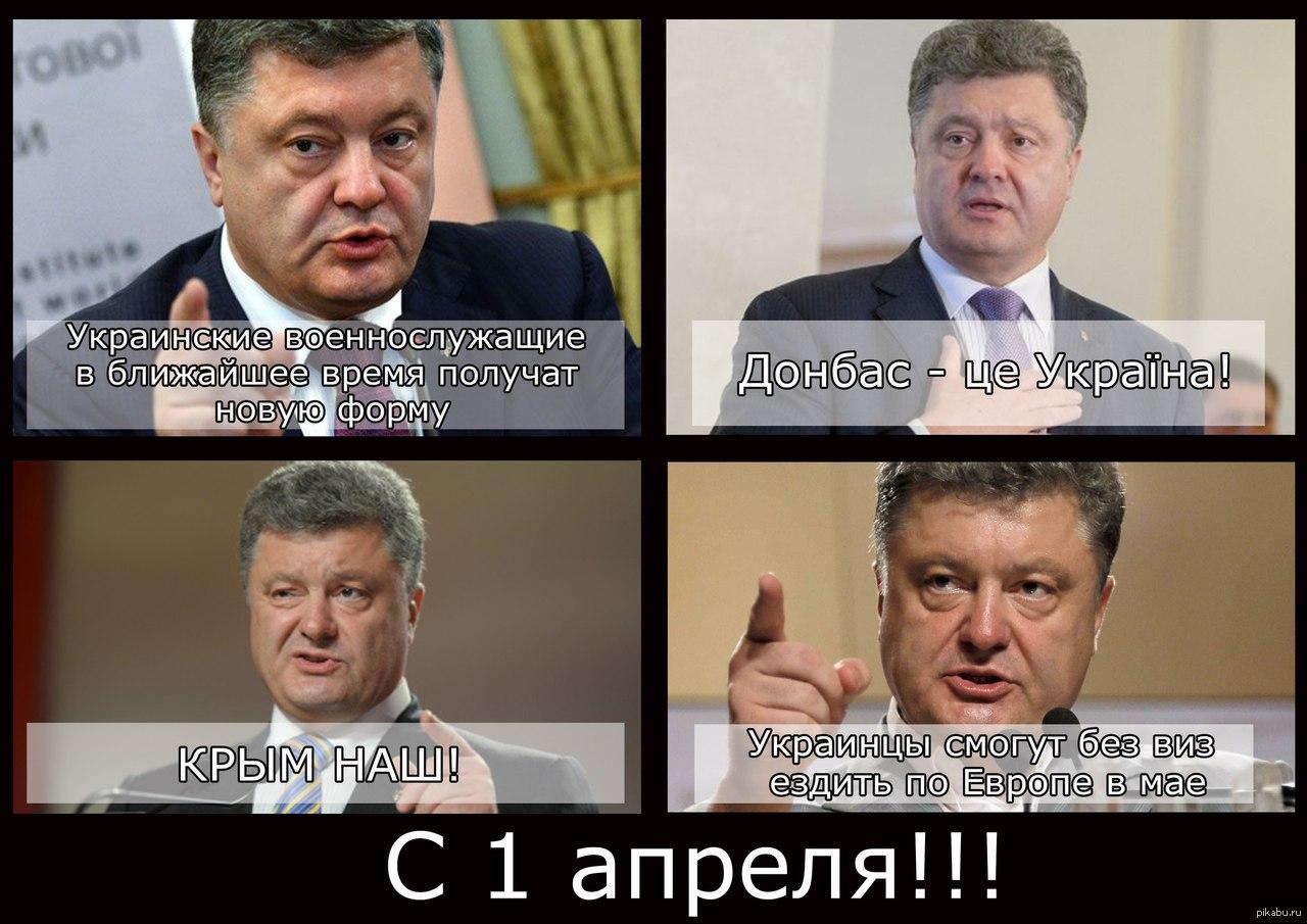 Донецк – тройные евро-украинские стандарты и праздники