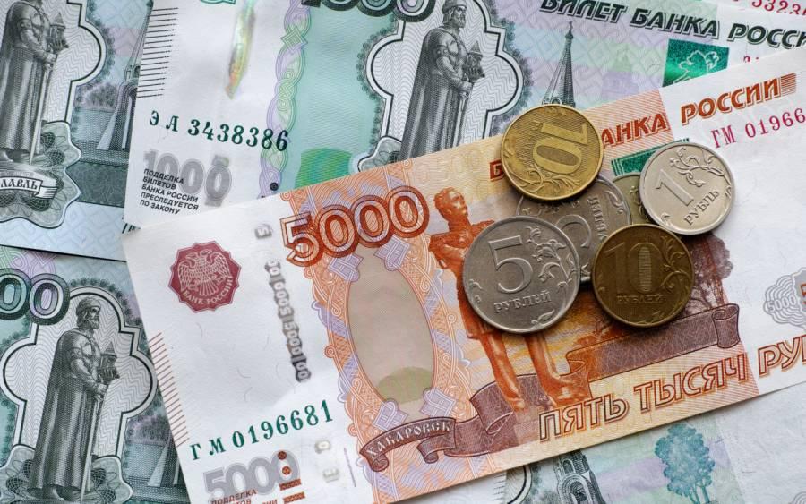 Впереди повышение зарплат по всей России