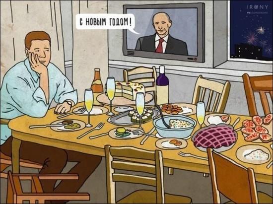 Две новогодние России как есть