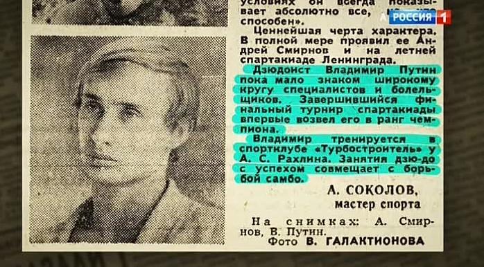Москва, Кремль, Путин с Владимиром Соловьёвым, 14.10.18