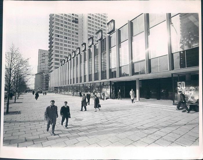 Праздничное открытие, 1967 год.