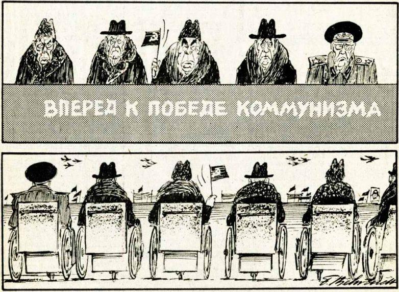 Насколько молодыми являются правители этой страны (1980 год)