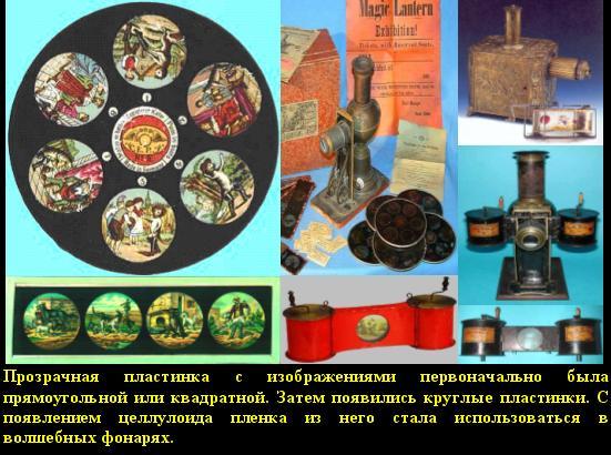 http://mtdata.ru/u16/photoF274/20124845722-0/original.jpg