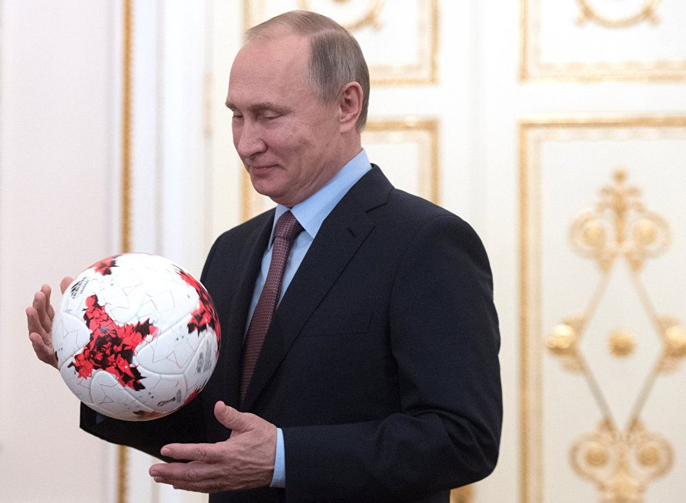 Праздник футбола в России: П…