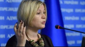 Геращенко расписала украинским блогерам, как жители Донбасса будут платить репарации атошникам – «жертвам войны»