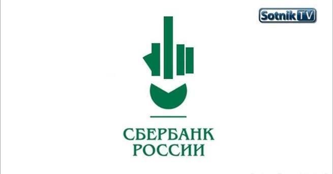 «Сбербанк» выложил в сеть паспортные данные и другие документы абсолютно всех россиян