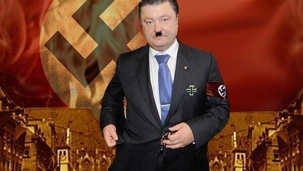 Вашингтон случайно обнаружил нацизм на Украине
