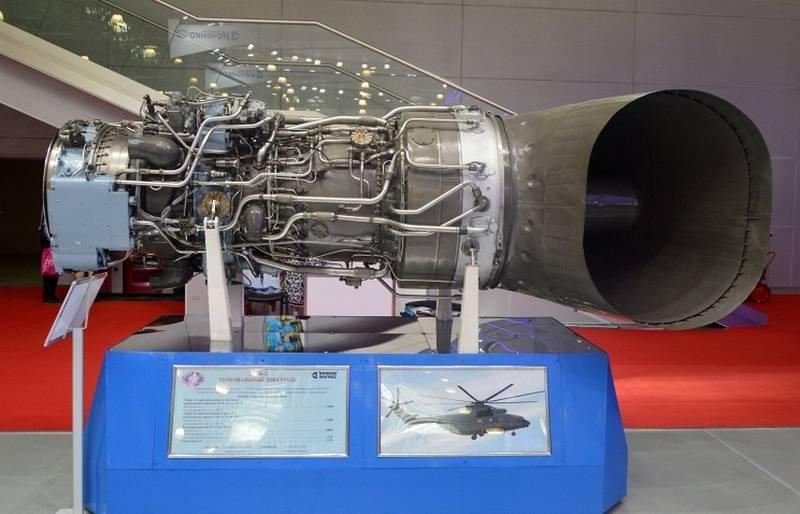 Российский двигатель на Ми-26 появится в 2025 году