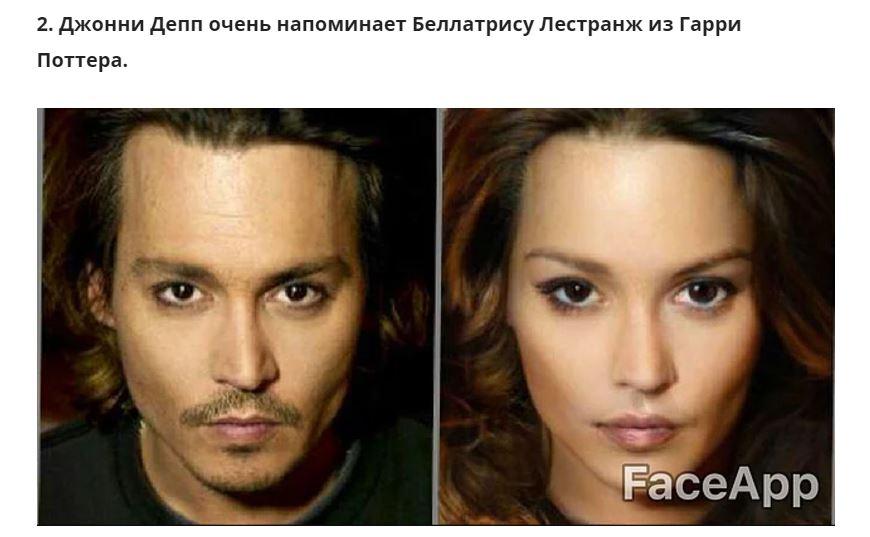 Сравним красоту мужскую и женскую – это просто