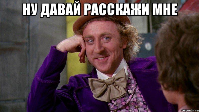 Быть президентом России не просто, а очень просто, всякий хомячок это знает. +18